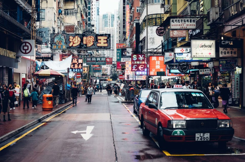 Hong Kong: Pearl Of The Orient